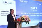 """【""""一带一路""""下的多边开发机构】IFC亚太局局长:IFC将在""""一带一路""""融资中发挥多样角色"""