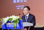 【五道口全球金融论坛】曾于瑾:大数据应用给保险业带来大机遇