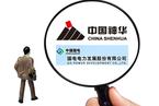 中国神华与国电电力双停牌 大型央企重组进行时