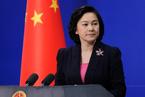 外交部:美军舰擅入中国领海危害我主权