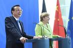 屠新泉:德支持欧盟履行《议定书》第15条有何意义
