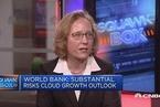 世行:2017年全球经济增长将达2.7%