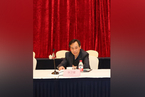【天津融洽会】科技部张卫星:正同证监会研究创投基金与退出反向挂钩
