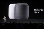 智能音箱会是未来家庭的超级入口吗?