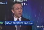 NBA中国CEO:与腾讯合作效果极好