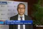 投资人士:投资中国地产需要改变策略