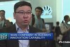 华为高管万飚:我们将成为全球PC市场第一