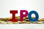 IPO企业现场检查揪出问题重重 吓退13家企业
