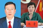 甘肃常委分工调整 陈青任宣传部长王嘉毅任秘书长