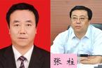 """宁夏""""本土派""""白尚成、张柱新晋党委常委"""