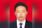 丁业现任西藏党委常务副书记、政协党组书记