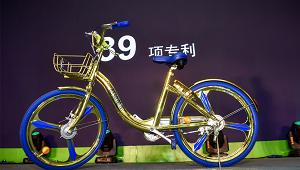 酷骑单车玩转黑科技,优化体验开创共享单车智能时代