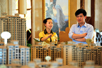 深圳楼市去年成交6660亿元 每日18亿