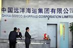 中远海运189亿元受让上港集团15%股权