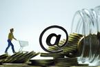 互金协会升级监管系统 可实现每日交易逐笔采集