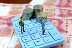 11月财政收入同比下降1.4% 为年内首降