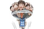 周伟:北影学生举报老师性侵 争议为何难化解