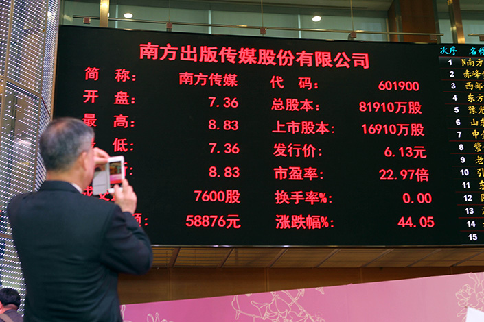 New rules that tighten restrictions on share-dumping are expected to affect tens of billions of yuan in privately negotiated stock trades. Photo: Visual China
