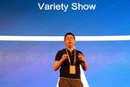 阿里杨伟东:超级剧集将重塑视频平台与电视台关系