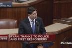 美众议长:对一人的攻击就是对全体的攻击