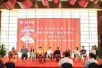 北京喜剧院成立两周年 《威尼斯商人》上演
