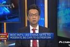 洪灏:中美经济增速未来数月内均将缓于预期