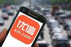 优信二手车推出全国直购业务 将自建物流
