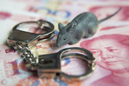 北京朝阳区金融案件猛增 法院吁加强风险防控