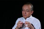 【一语道破】高西庆:金融监管机构对制度不能说改就改