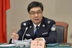 补缺侍俊 白少康任中央政法委副秘书长