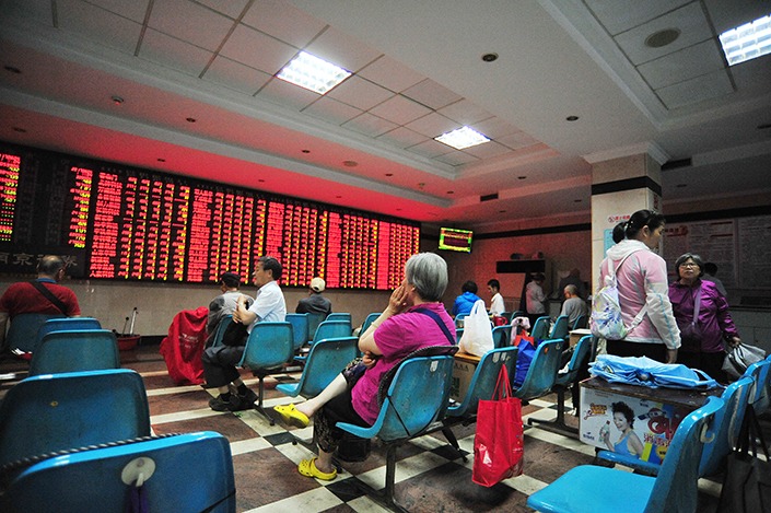 Many investors are optimistic that China's A-shares will be included in MSCI Inc.'s widely traded Emerging Markets Index this year. Photo: IC