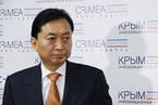 亚投行年会│日本前首相鸠山:日本应加入亚投行 不该开任何条件