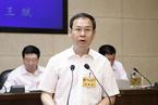半年再进步 山西副省长王赋任省委常委