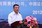 陈共炎连任证券业协会会长 林义相转任监事