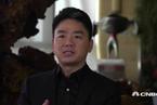 刘强东:京东未来很难再亏钱了