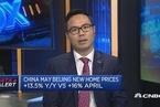 瑞穗证券:今年底中国房价或开启逐月下降趋势