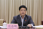 玉林书记莫恭明进阶广西党委常委