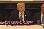 """被朝释放美大学生死亡 特朗普谴责朝鲜政权""""残暴"""""""
