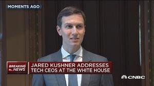 库什纳发表公开讲话 呼吁美国政府淘汰过时技术