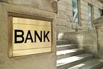 银行应对LCR达标 同业存单利率继续倒挂