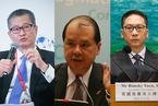 """国务院任命香港""""三司十三局""""主要官员"""