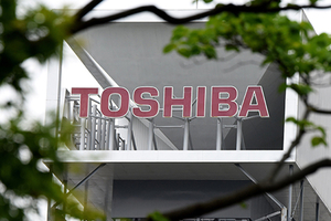 Toshiba Names Preferred Bidder in Heated Battle for Chip Unit