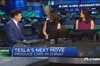 市场人士:尚不知特斯拉是否欲在华成立合资公司