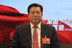接棒张江汀 林峰海任山东政法委书记
