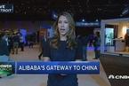 马云向美国小企业发出邀请:中国消费者为你们疯狂