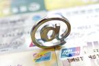 穆迪:中国互联网企业的金融业务会削弱其信用质量