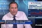 美国航空CEO回应卡塔尔航空收购意向:我真搞不懂