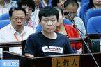 亲历于欢案二审 人大代表赵冬苓呼吁司法释放更多善意