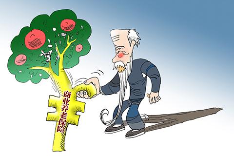 黄洪:精算人才缺乏 制约商业养老保险发展