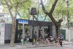 上海巨鹿路优秀历史建筑被拆 业主罚款3000万